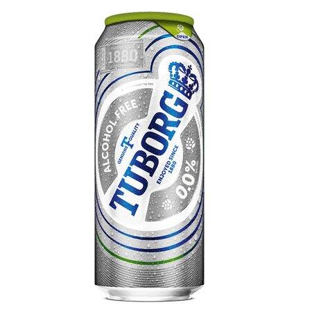 Bere Tuborg Fara Alcool 0.5l doza