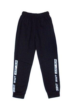 Pantaloni trening AJS JustRun pentru copii, Granat/Jeans/Negru