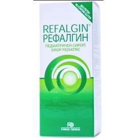 Refalgin sirop pediatric 150ml