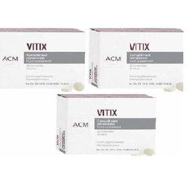 Vitix 30 comprimate 2+1 Oferta