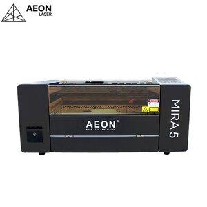 Mașină de gravare și tăiere laser MIRA5 de la AEON Laser
