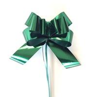 Funda pentru cadouri Flower Glossy (50 buc / set) Verde 31mm